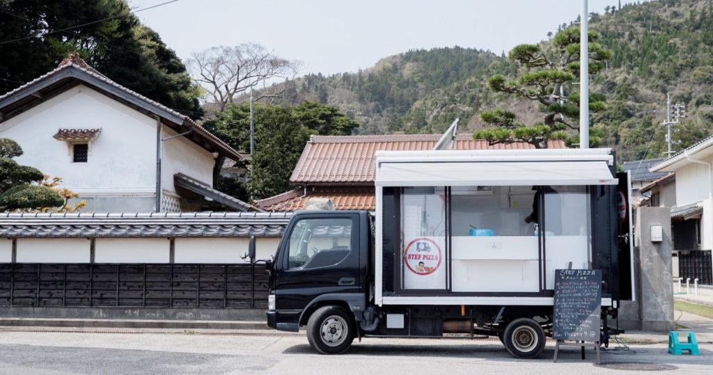 移動キッチンカーによるPizza販売開始